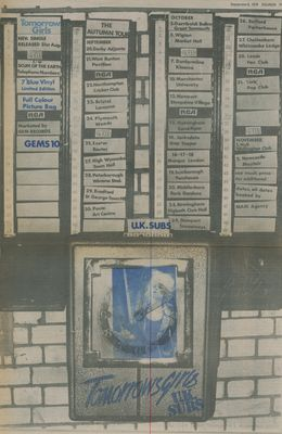 Full page advert