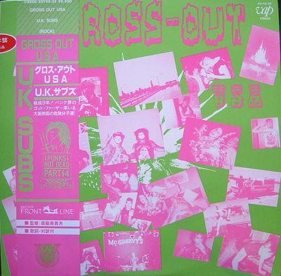 VAP 35145-25 front cover