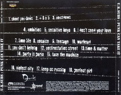 DD73 back cover